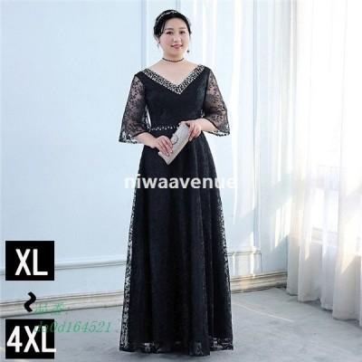 ロングドレス パーティードレス ロング丈 袖あり 大きいサイズドレス 発表会 結婚式 5L 4L ワンピース 2L 成人式 レディース 3L