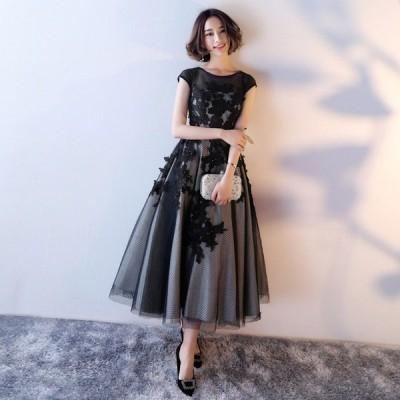ブラック イブニングドレス 半袖 Aライン ロングドレス 黒 袖あり パーティードレス 30代 40代 二次会ドレス お呼ばれ 演奏会ドレス
