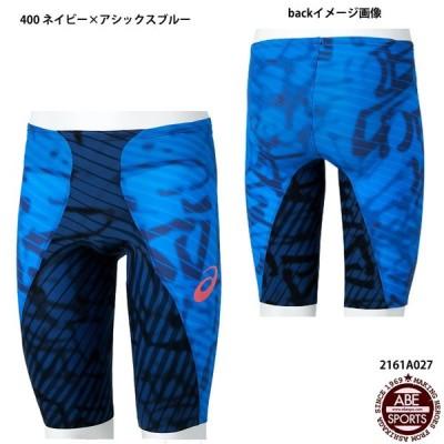 【アシックス】TIスパッツ ハードタイプ メンズスパッツ/メンズ水着/競泳水着/asics(2161A027) 400