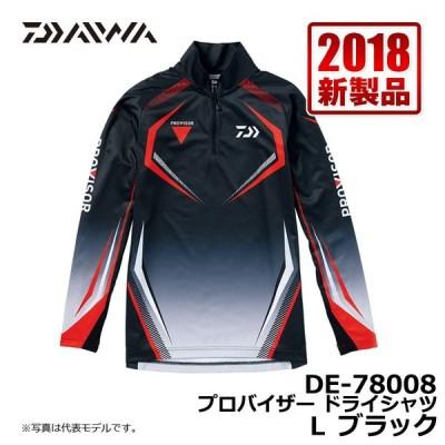 ダイワ DE-78008 プロバイザー ドライシャツ ブラック L / 釣り シャツ 長袖 UVカット 速乾