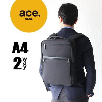 エースジーン 2WAY ビジネスバッグ ace.GENE EVL-3.5 A4対応 2WAY ブリーフケース ビジネスリュック 正規品 62014 EVL3.5