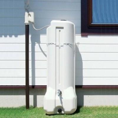 雨水タンク アクアタワー 分流器+ホース1m+転倒防止チェーン 送料無料