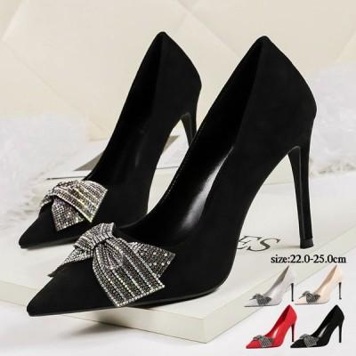 パンプス 靴 ポインテッドトゥ リボン痛くない 脱げない結婚式 靴 レディースヒール10.0cm  ピンヒール 卒園式 披露宴 お呼ばれ パーティー二枚送料無料