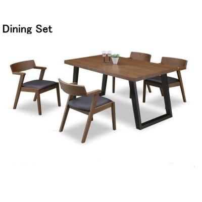 送料無料 ダイニング5点セット ダイニング テーブル椅子4脚 ブラウン/ブラック