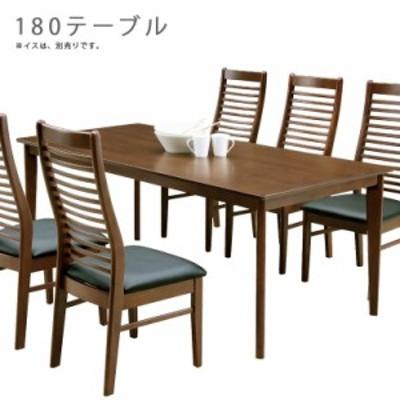 ダイニングテーブル 激安 6人掛け 幅180cm テーブルのみ 6人用 ダイニング テーブル 4人用 おしゃれ ブラウン