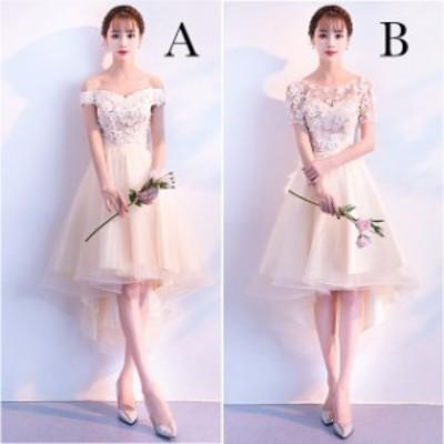 パーティードレス 結婚式 二次会 ワンピース 結婚式 お呼ばれ ドレス 20代 30代 40代 結婚式 お呼ばれドレス パーティー ドレス レディー