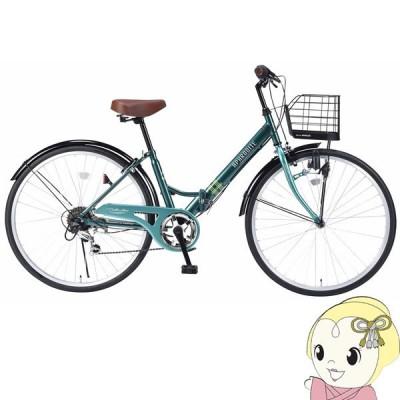 My Pallas マイパラス 折りたたみ 自転車 26インチ シマノ6段ギア パンクしにくい肉厚チューブ M-507-GR/srm