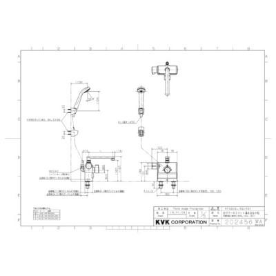 KVK ケーブイケー デッキ形サーモスタット式シャワー 左ハンドル仕様 (190mmパイプ付)【KF3008L】