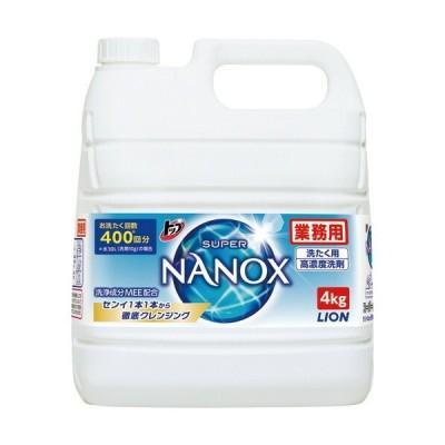 ライオン トップ スーパーNANOX 業務用 4kg 1個