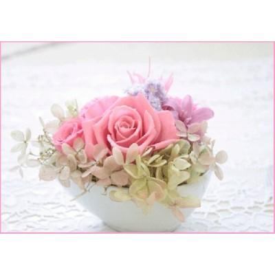 プリザーブドフラワー ギフト プレゼント 誕生日 女性 結婚祝い 花 父の日 可愛い バラ アレンジメント Soavita ソアビータ(Pink)