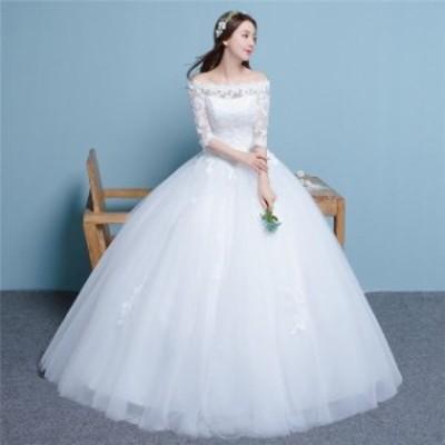 ウエディングドレス 結婚式ドレス 花嫁ウェディングドレス  ウェディングドレス プリンセスドレス エンイブニングドレス 二次宴会