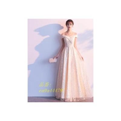 ロングドレス パーティードレス イブニングドレス 花柄 演奏会 結婚式 花嫁 編み上げ ドレス オフショルダー 発表会 二次会 ウェディングドレス