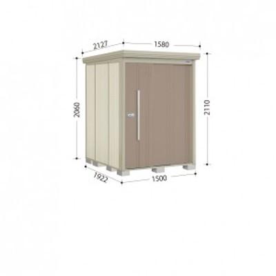 物置 屋外 おしゃれ タクボ物置 ND/ストックマン ND-1519 一般型 標準屋根 『追加金額で工事可能』