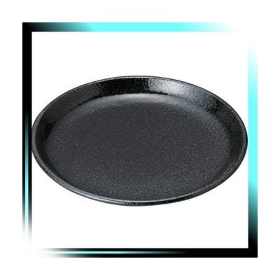 黒耀 大皿 豊明 黒耀 直径24.4cm ツ460-126