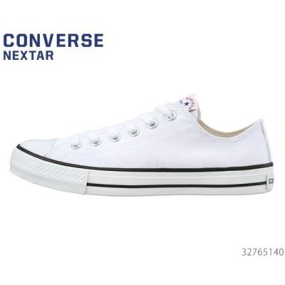 コンバース ネクスター CONVERSE NEXTAR NEXTAR110 OX 32765140 ローカット スニーカー 正規品 新品 ユニセックス