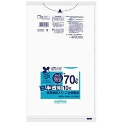 ds-2377252 日本サニパック 容量表記ごみ袋白半透明70L HT7V 10枚×40P (ds2377252)