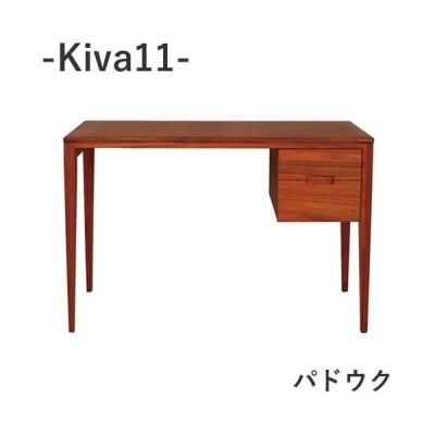 杉工場 Kiva 11 パドウク ワークデスク 引出し1列2段 幅110cm×奥行55cm×高さ72cm