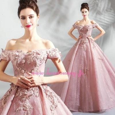 パーティードレス カラードレス ピンク色 ロング e319