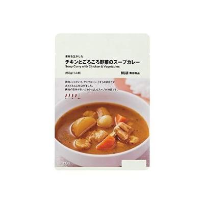 無印良品 素材を生かした チキンとごろごろ野菜のスープカレー 250g(1人前) 82143522 ×10袋