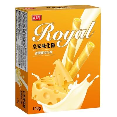 盛香珍 皇家威化捲(香濃起司口味)140g/盒