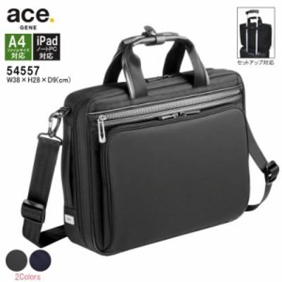 エースジーン ACEGENE ビジネスバッグ ブリーフケース メンズ A4対応 超軽量 54557 FLEX LITE FIT 男性 プレゼント