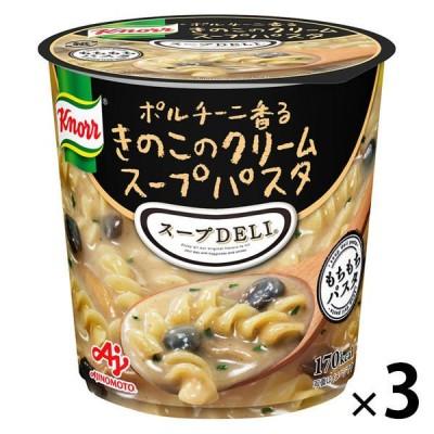 味の素味の素 クノール スープDELI ポルチーニ香るきのこクリームスープパスタ 1セット(3個)