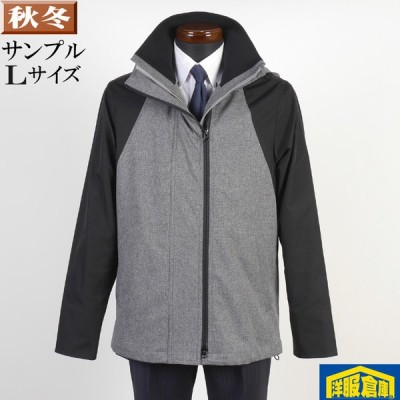 フーデッド レイヤード コート メンズ Lサイズ ビジネスコートSG-L 7000 SC57106