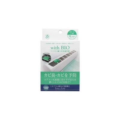高森コーキwith BIO エアコン用カビ予防剤 4540094412953 1セット(6個) 高森コーキ(直送品)