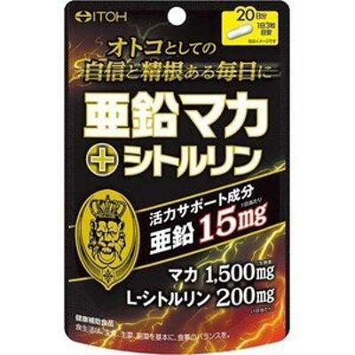 亜鉛マカ+シトルリン(60粒)   メール便OK ※軽減税率対商品