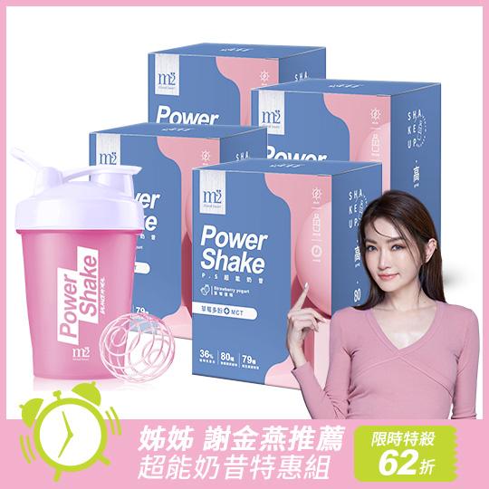 【M2輕次方】超能奶昔-草莓優格超值4盒組(贈-限量搖搖杯粉白)