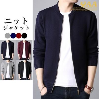 ジャケット メンズ ニット ライトアウター ニットジャケット 立ち襟 ジップアップ ジャンパー 春物 春服 10代 20代 30代 40代