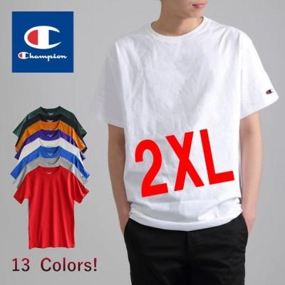 CHAMPION チャンピオン Tシャツ 2XL メンズ 無地 半袖 usa 大きいサイズ ビッグシルエット ユニセックス
