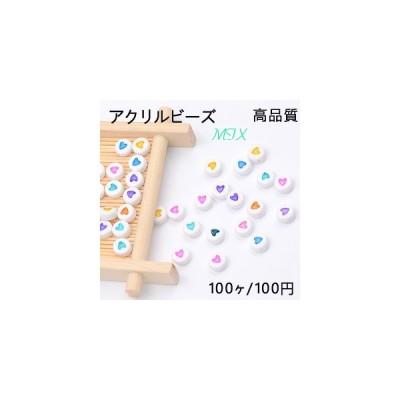 高品質アクリルビーズ コイン ハート付き 4×7mm カラーミックス【100ヶ】
