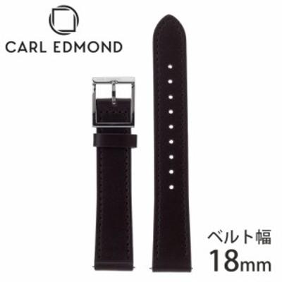 カール エドモンド 腕時計ベルト CARL EDMOND 時計 男女兼用 ベルト CESDB18