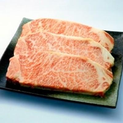 「A5飛騨牛」厚切りサーロインステーキ 約300g×3枚