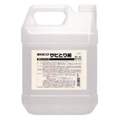 鈴木油脂工業 燃料タンクサビとり剤4L  S2667 【返品種別B】