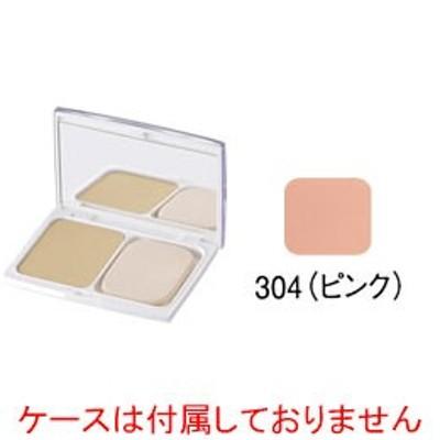ナチュラルスィートホワイトUV・レフィル 304号(ピンク)【ジュポン化粧品】