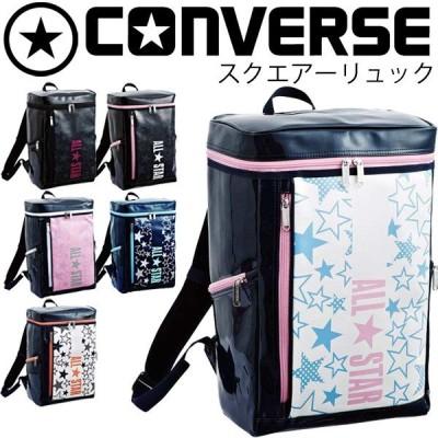 バックパック CONVERSE コンバース バッグ スクエアーリュックサック メンズ レディース ドット スター /C1801012