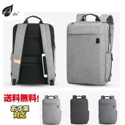 リュックサック  ビジネスリュック  CAI(カイ) リュック  メンズ  ビジネスバッグ バックパック   通勤  通学  旅行 リュック  ビジネス p7331