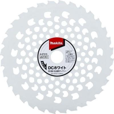 マキタマキタ DCホワイトチップソー 外径230mm 刃数32 A-67315(取寄品)