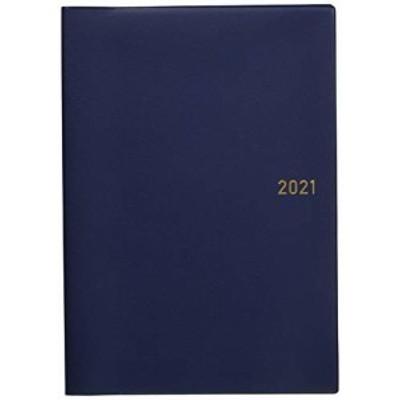 タナベ経営 ブルーダイアリー 手帳 2021年 デスク マンスリー SL