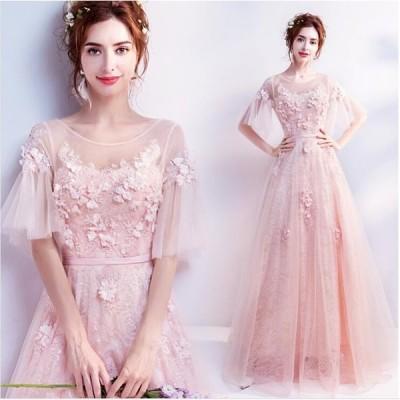 ロングドレス フォーマル 花嫁ウェディングドレス 演奏会 ウエディングドレス パーティードレス 安い 大きいサイズ 二次会 カラードレス 二次会