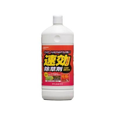 アイリスオーヤマ 速効除草剤 1L SJS-1L