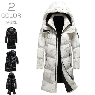 ダウンジャケット メンズ ロングコート 厚手 ダウン ブルゾン ジャケット 防寒着 冬ジャケット ショートコート 暖かい シンプル 通勤 冬服