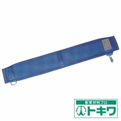 ツヨロン サポータベルト 青色 AL-100-HD ( 2737108 )