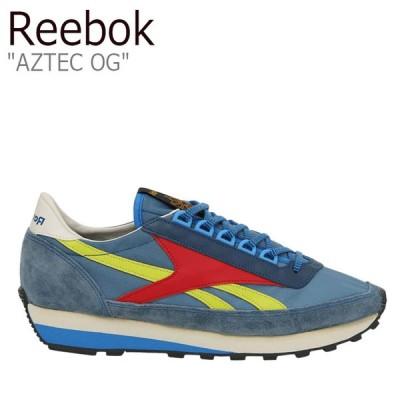 リーボック スニーカー REEBOK メンズ レディース AZTEC OG アズテック オリジナル EASYBLUE イージーブルー V66695 シューズ