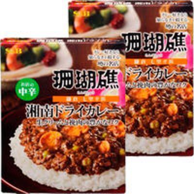 エスビー食品エスビー食品 噂の名店 珊瑚礁 湘南ドライカレーお店の中辛 150g 1セット(2個)