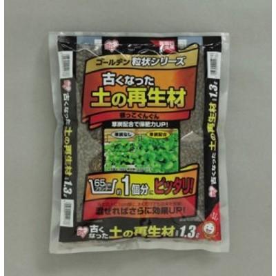 【ガーデン 園芸】ゴールデン粒状シリーズ 古くなった土の再生材 -- 20L