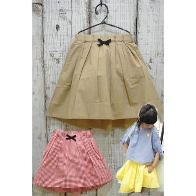 HOWDY DOODY'S ハウディドゥーディーズ フィッシュテールスカート 子供服 セール 19春夏