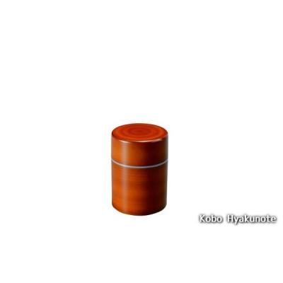茶筒(小) 杢目